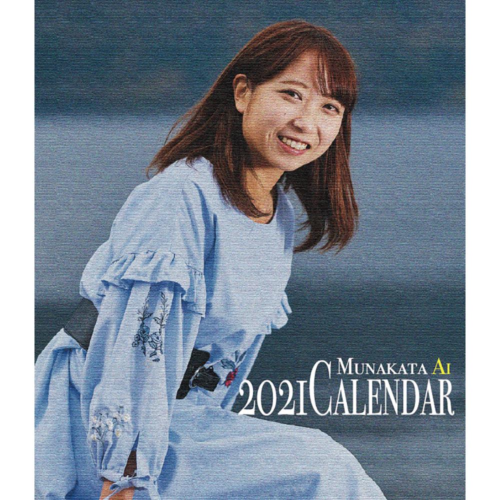 宗像茜衣2021カレンダー